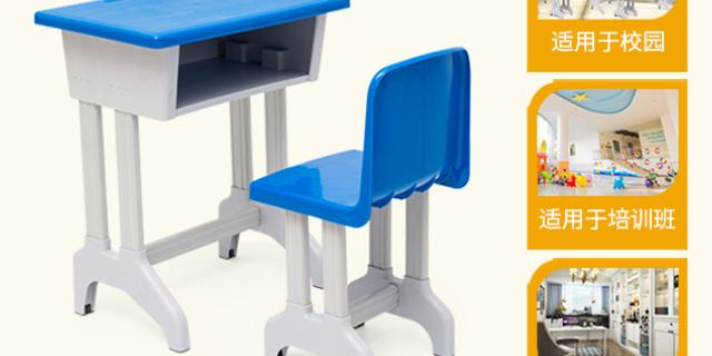 江西塑钢桌椅 服务为先「浙江欧凯游乐设备供应」