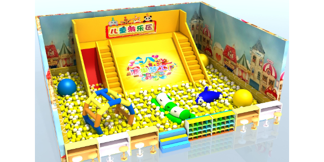 浙江正规球池价格 有口皆碑「浙江欧凯游乐设备供应」