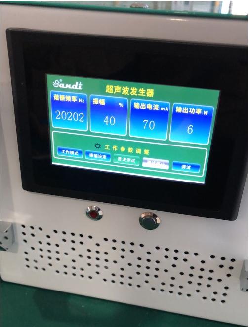 宁夏不容易坏振子超声波发生器品牌 诚信服务 浙江三迪电气供应