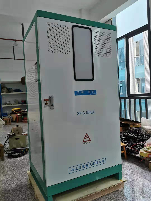 东营光伏储能油电宝商家 推荐咨询「浙江三迪电气供应」