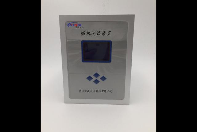 安徽微機保護與測控裝置,微機保護