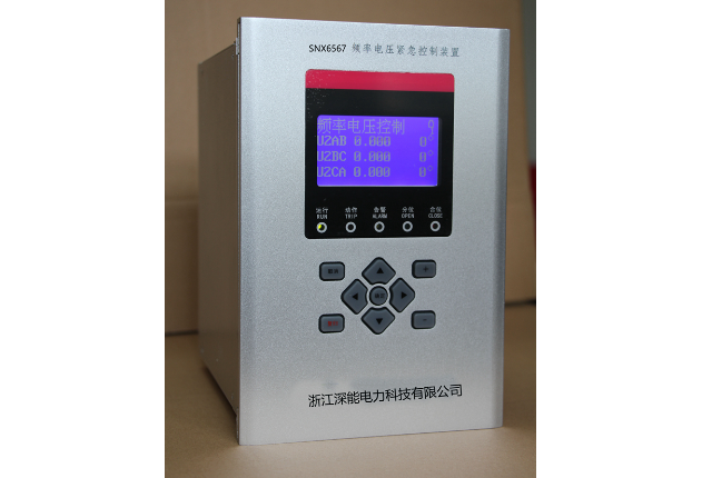 發電機差動保護裝置型號