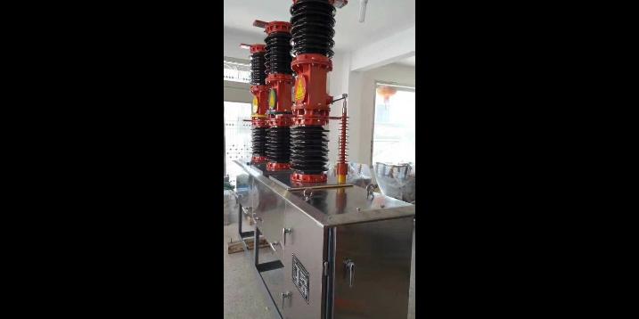 郑州高压真空断路器公司