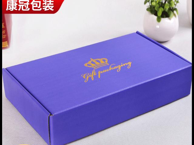 寶安區快遞彩盒加工「深圳市康冠包裝制品供應」