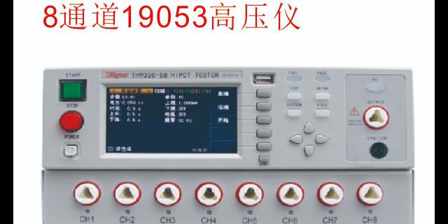 上海lcr数字电桥哪个比较好 值得信赖 展荣新精密电子供应