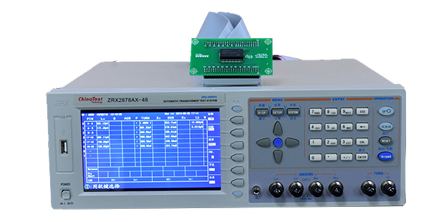 浙江变压器测试 服务为先 展荣新精密电子供应