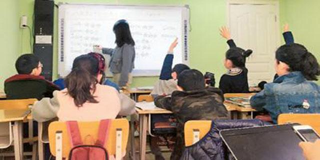 西寧西關大街會計培訓哪家專業,會計培訓