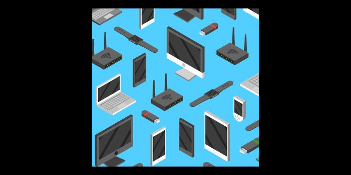广东定制电子产品哪家便宜 有口皆碑「中子为供」