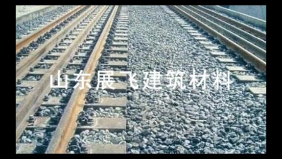邹平特级铁路道砟多少吨为一方「山东展飞建筑材料供应」