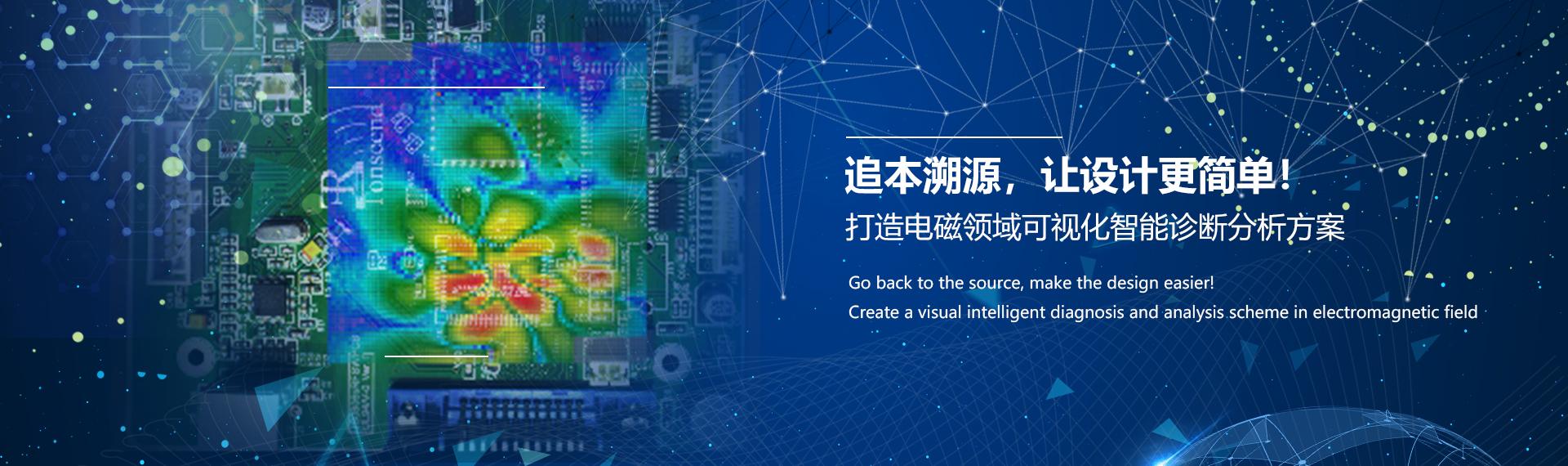 揚芯科技(深圳)有限公司公司介紹