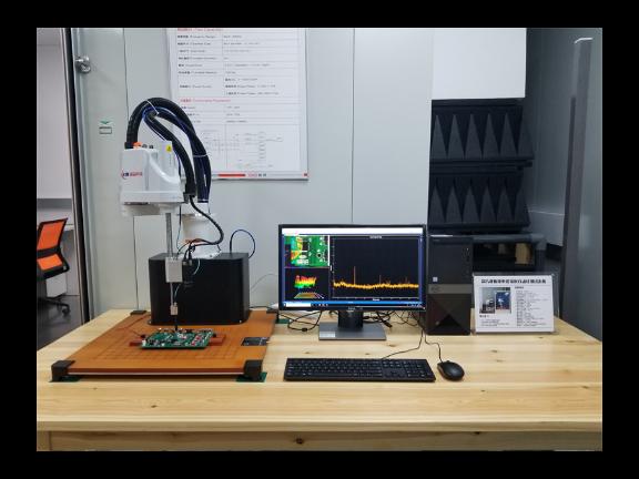 安徽汽車電子EMI診斷元器件 揚芯科技供應;