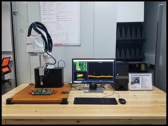 鄭州多媒體EMI分析整改原理 揚芯科技供應