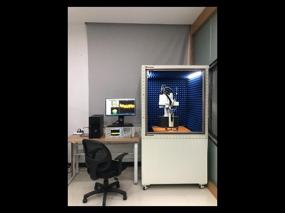 上海芯片EMI診斷方法 揚芯科技供應