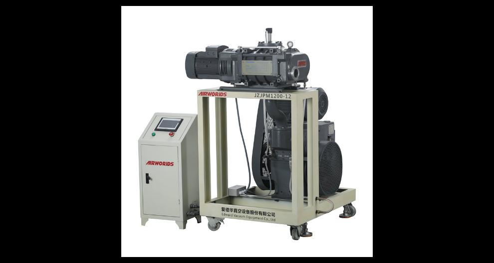 安徽環保型真空泵定制 來電咨詢 愛德華真空設備供應