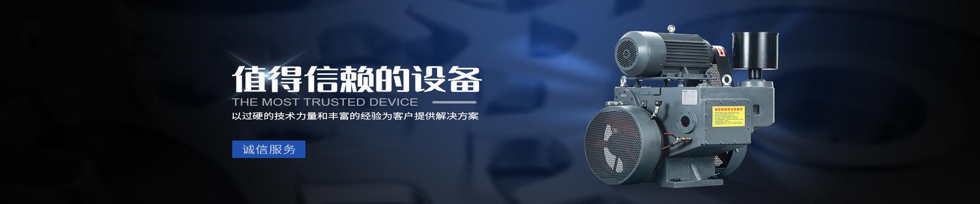 愛德華真空設備股份有限公司公司介紹