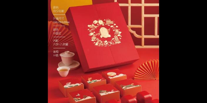 云南精致茶礼盒订制 云南巡茶纪供应