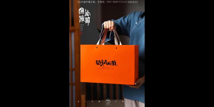 云南禮盒定做廠家哪個好 云南巡茶紀供應