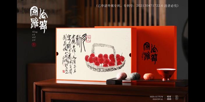云南普洱茶礼盒定做厂家,礼盒