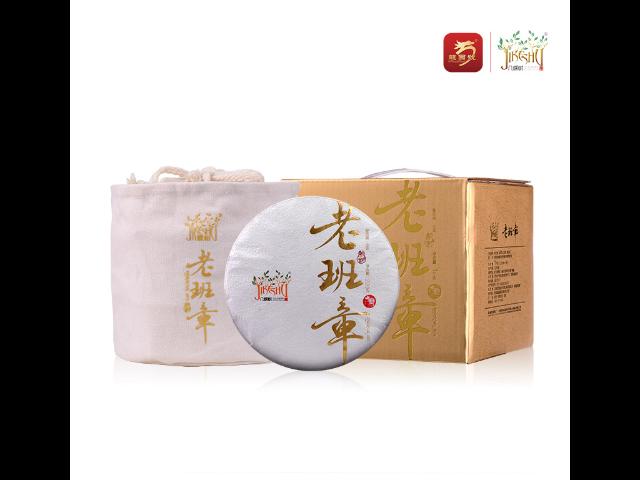广东碎银子「勐海龙园茶厂供应」
