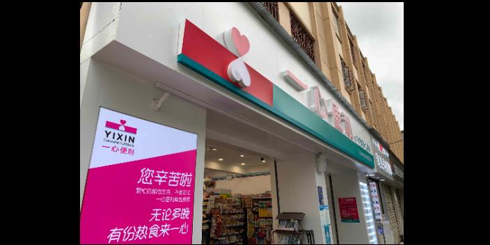 云南小區便利店圖片 一心便利供應