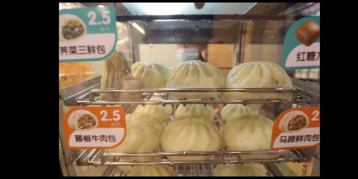 云南水果超市電話 一心便利供應