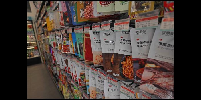 云南食品便利店加盟哪家靠譜 一心便利供應