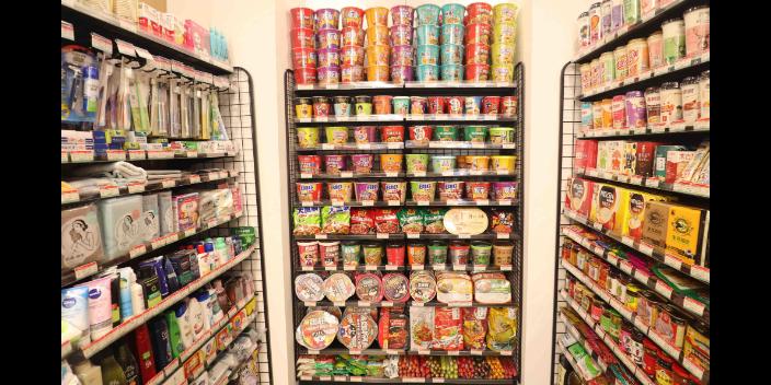 昆明超市 一心便利供应