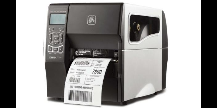 昌吉条码打印机供应商家