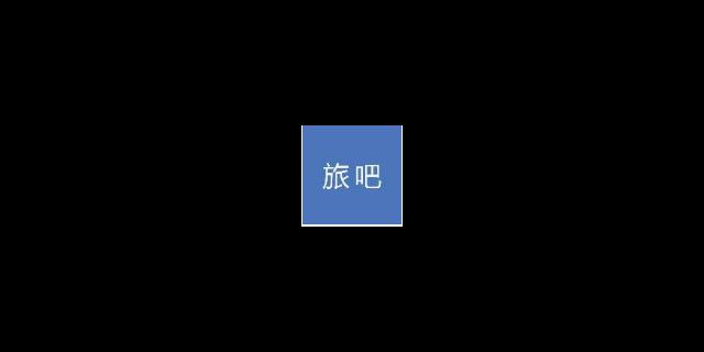 青山区推广酒店管理诚信服务