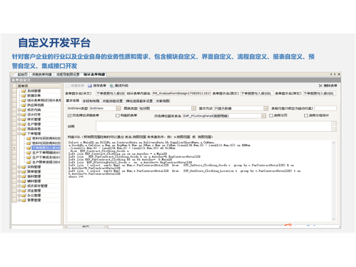 湖北進口軟件程序 值得信賴「上海艾諾科軟件供應」