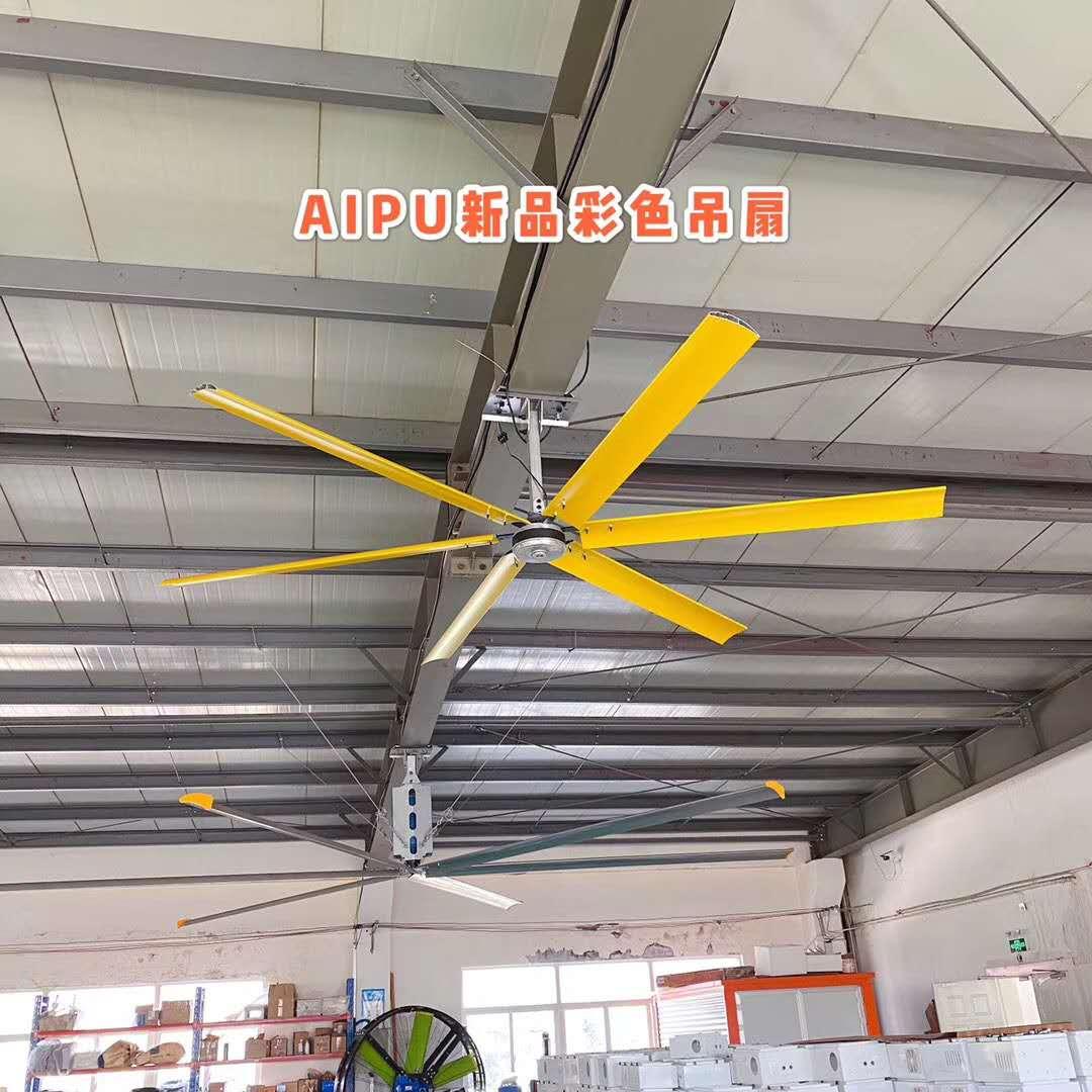 辽宁直销厂家工业大风扇 贴心服务 上海爱朴环保科技供应