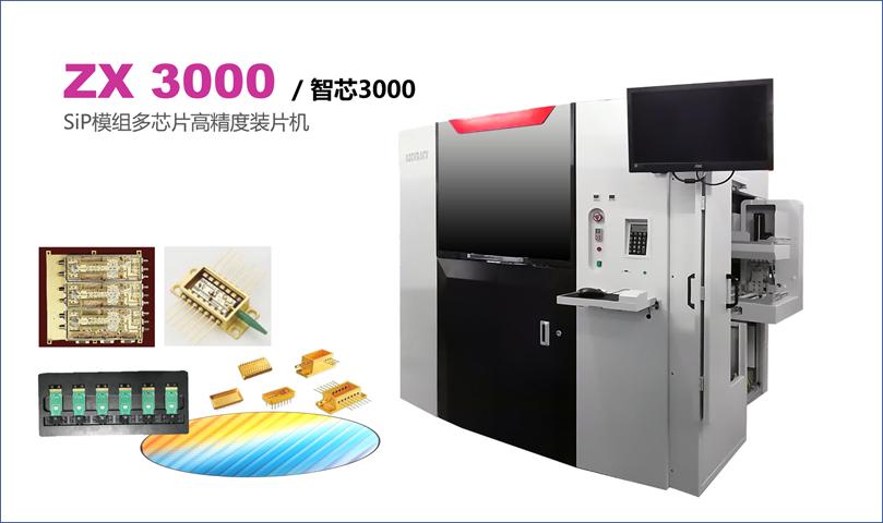贵州手动微组装设备厂商
