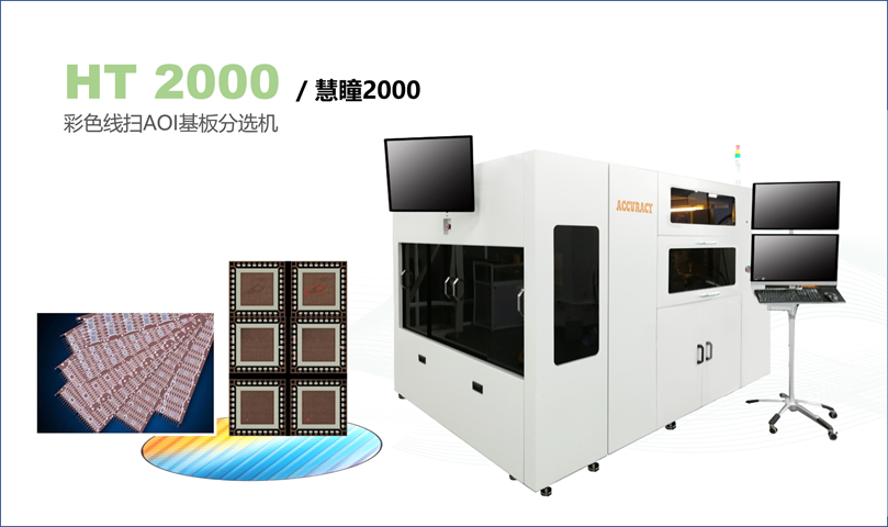 河北fan out微组装设备生产厂家,微组装设备