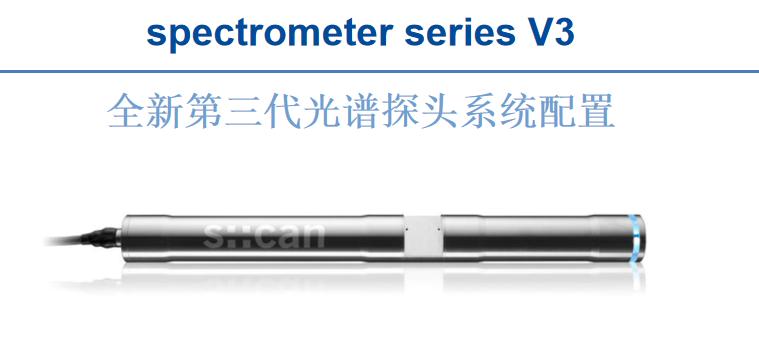 浙江全光谱 硝氮在线分析仪 诚信为本 上海艾晟特环保供应