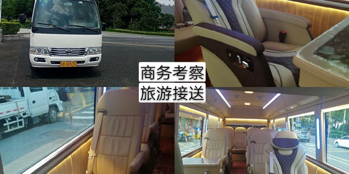 福田租用考斯特租車豪華版16-19座 歡迎咨詢「深圳市愛旅汽車服務供應」