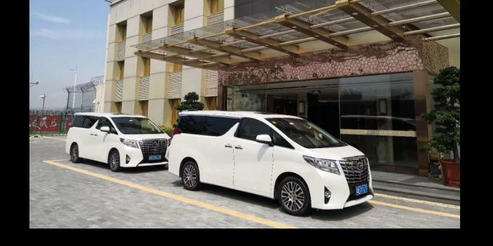 深圳宝安出租丰田埃尔法租车12座 信息推荐「深圳市爱旅汽车服务供应」