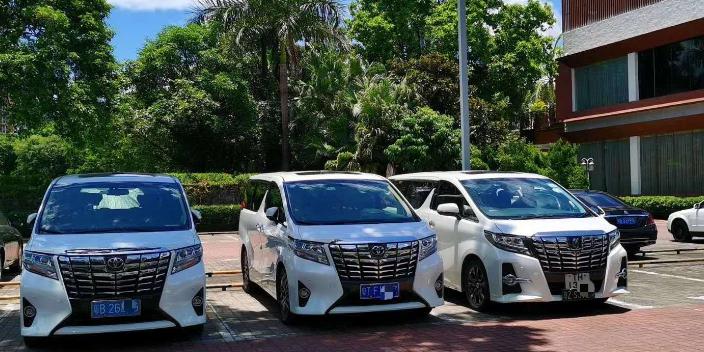 深圳高鐵 豐田埃爾法租車服務好 歡迎來電「深圳市愛旅汽車服務供應」