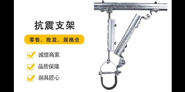 给排水抗震支吊架包括什么,抗震支吊架
