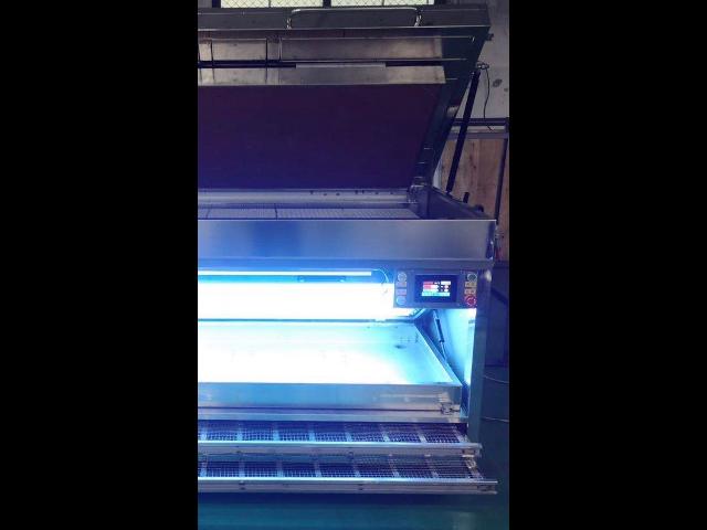 南京玻璃晒版机 服务至上 深圳市安铂柔印科技供应
