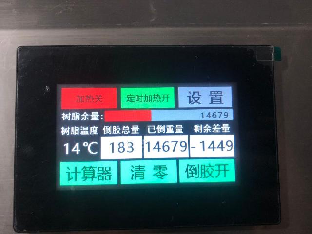 福州液态晒版机 服务至上 深圳市安铂柔印科技供应