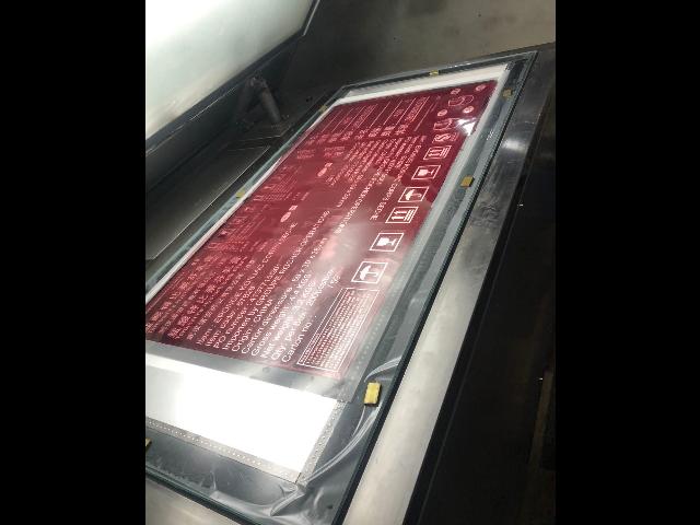 广东液体版去粘粉 服务为先 深圳市安铂柔印科技供应