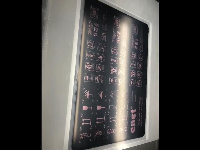 安徽树脂版批发 服务为先 深圳市安铂柔印科技供应