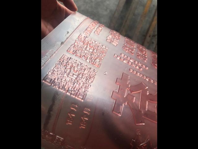 天津树脂版是什么价格 欢迎来电 深圳市安铂柔印科技供应