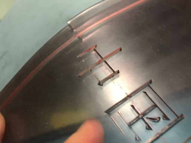 江苏低硬度树脂 服务至上 深圳市安铂柔印科技供应