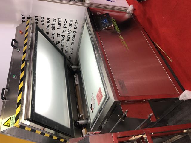 柔印树脂生产商家 欢迎来电 深圳市安铂柔印科技供应