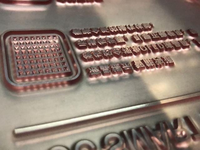 液体版海绵条订做价格 服务为先 深圳市安铂柔印科技供应