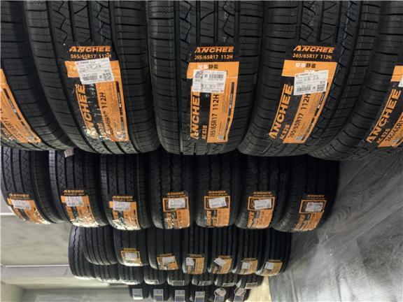 子午線輪胎制造商 服務為先「浙江安馳車服網絡科技供應」
