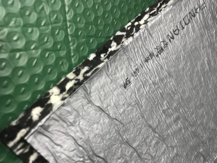 郑州市阻燃地毯软垫