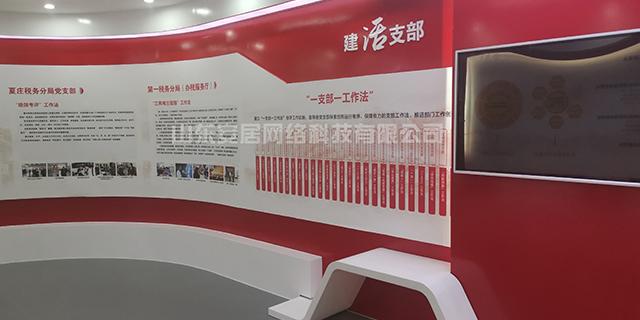 江苏建设党员组织生活馆「安居科技」