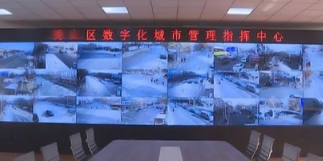 新疆移动城管专业制作「安居科技」